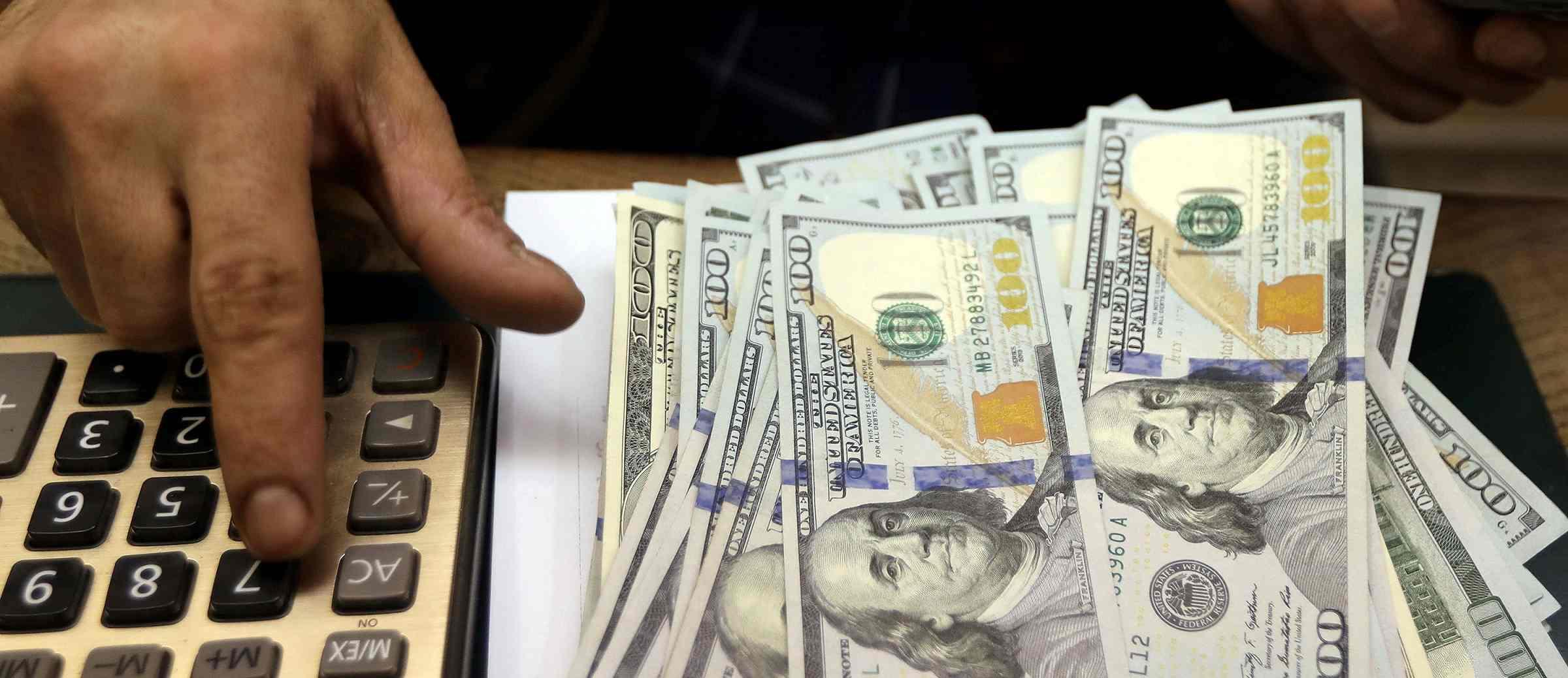 Qual é o valor do dinheiro? Como ele é determinado?