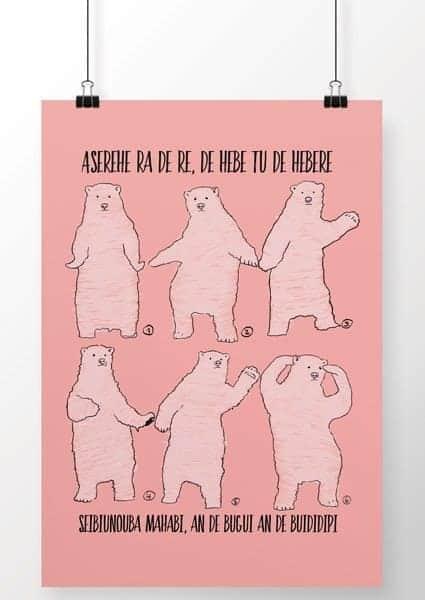 poster-presente-de-natal