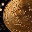 Primeiro ETF de Bitcoin brasileiro estreará na B3 em 23 de junhoPrimeiro ETF de Bitcoin brasileiro estreará na B3 em 23 de junho